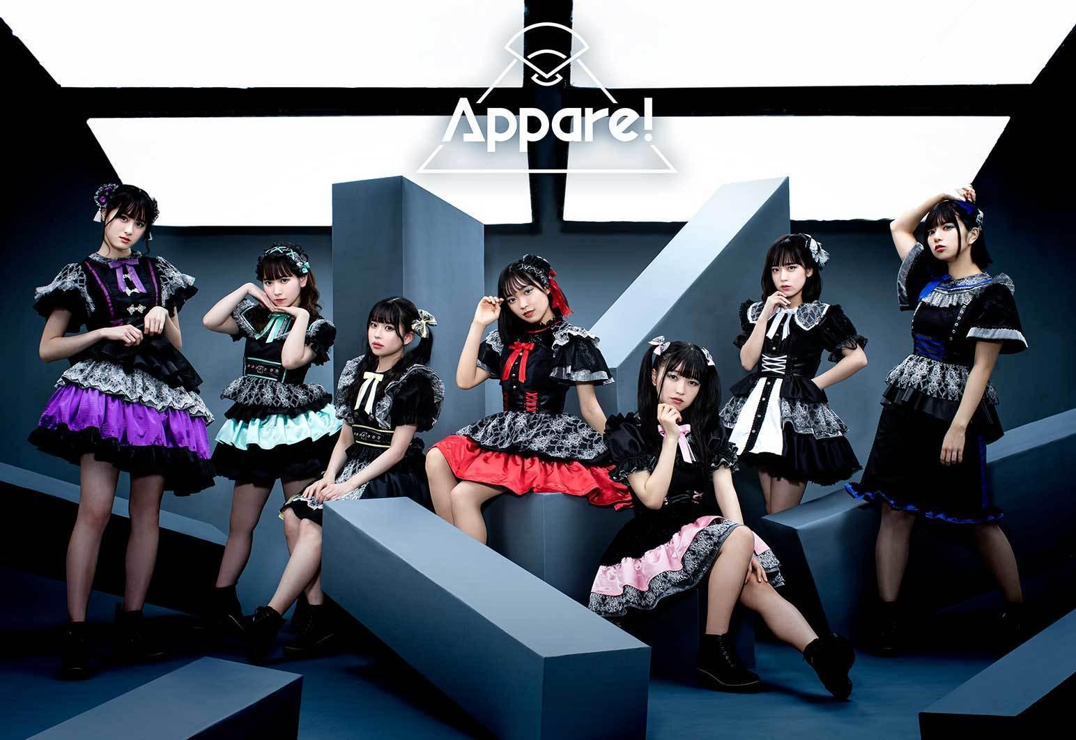 Appare_new